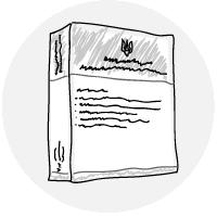 Проекти документів