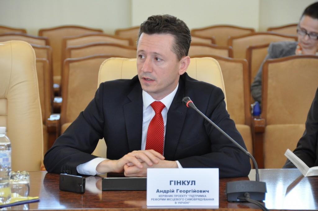 керівник проекту Андрій Гінкул