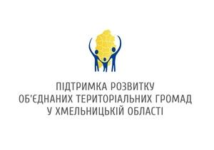 хмельницький лого_cr