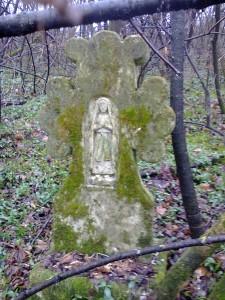 Надгробок поховання православної монахині
