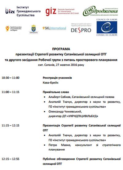 programa_sataniv_27-10-2016-1