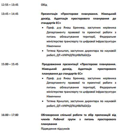 programa_sataniv_27-10-2016-2