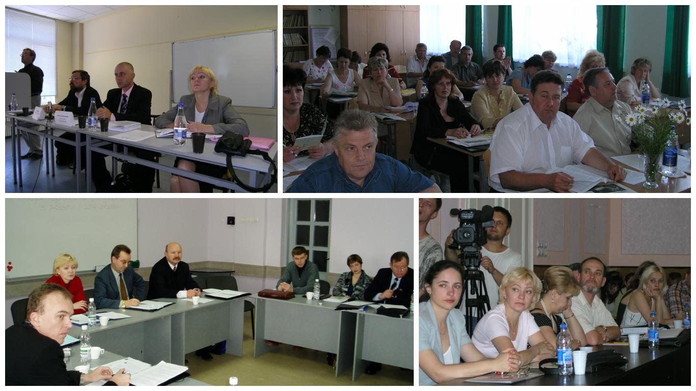 Проект «Територіальна реформа – з людьми і для людей» (19.09.2005- 30.04.2007)