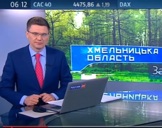 Кадр з російського ТБ1