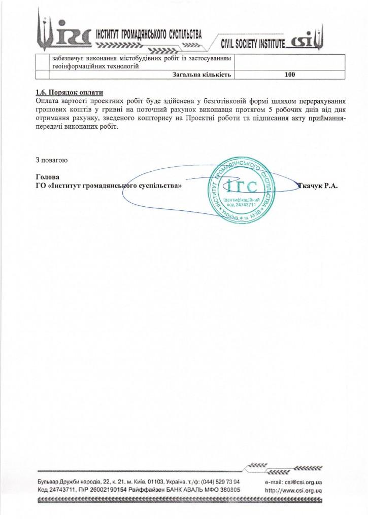 converted_file_9193ecca-2