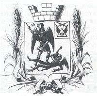 герб13