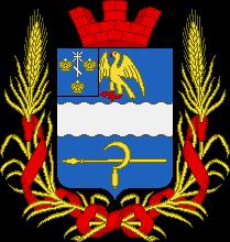 герб2