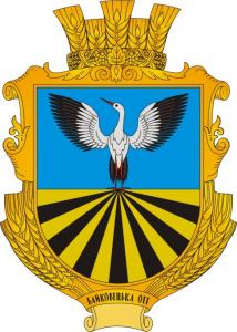 Байковецька ОТГ