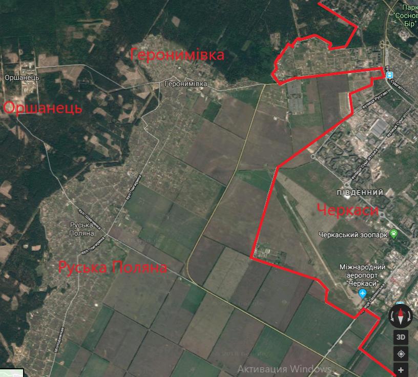 Мал. 5. Розмежування міста Черкаси і села Руська Поляна