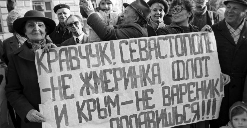 Малюнок 1. Початок 90-х років ХХ століття. Севастополь.