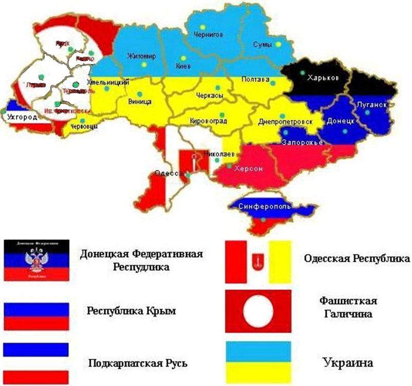 Малюнок 4. Нові ідеї розчленування України, 2014 рік